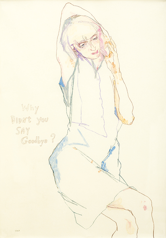 Howard Tangye, 2014 rel=